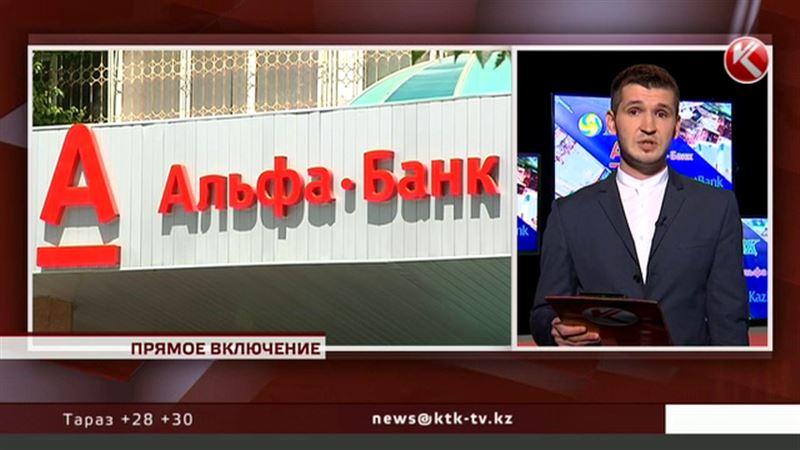 «Альфа-банк» спасает вклады клиентов «Казинвеста». Зачем?