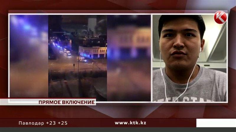 Казахстанцы, находящиеся в Манчестере, об обстановке в городе – прямое включение