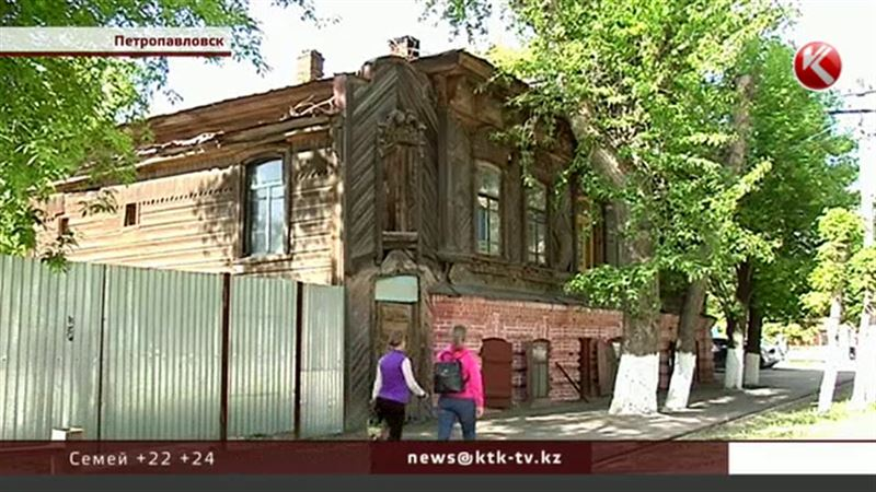 Жизнь или история: петропавловцы оказались в заложниках у старинного особняка