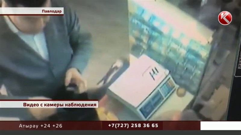 Павлодарец, под видом чиновника забравший в магазине коньяк и деньги, раскаялся