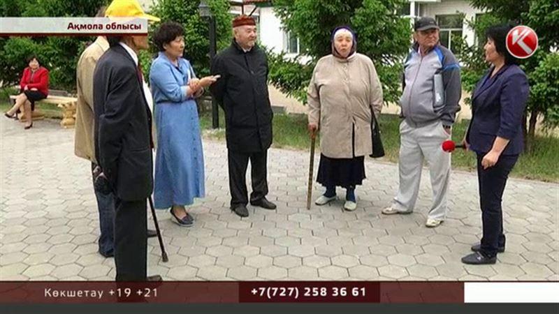 Ақмола облысында қариялар құрметті азамат атағы үшін қырқысып жатыр