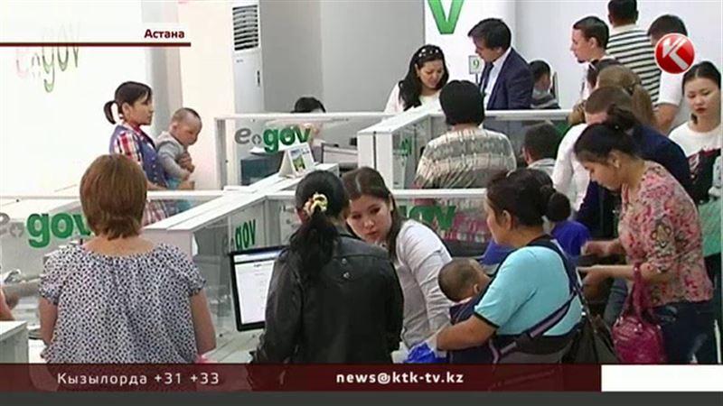 В Астане хотят ввести санитарные нормы при регистрации граждан