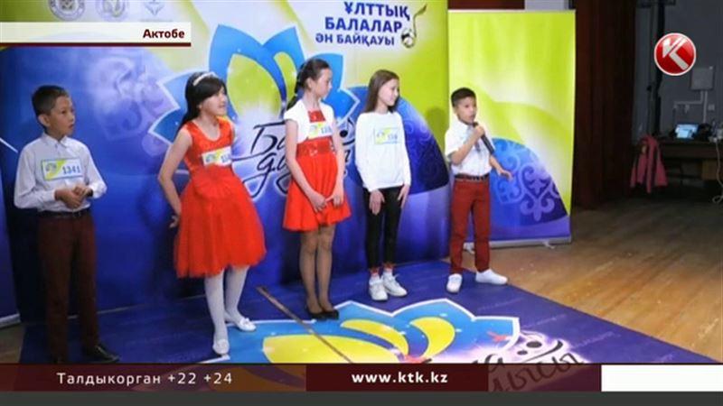 Юная певица из Актобе восхитила жюри конкурса «Бала дауысы»