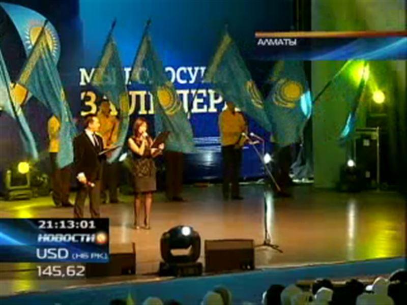 В адрес Нурсултана Назарбаева продолжают поступать поздравления