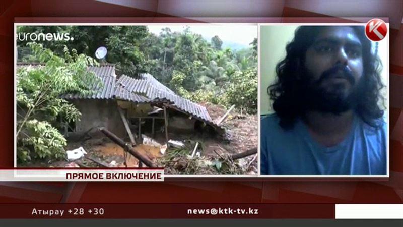 Остров в прямом эфире: жители Шри-Ланки рассказали КТК о жутком наводнении