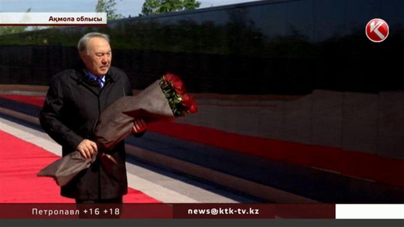 Назарбаев: Қуғын сүргін кезінде қазақты басқарып отырған азаматтардың барлығы атылған