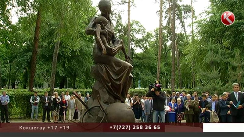 В Алматы открыли памятник жертвам голодомора