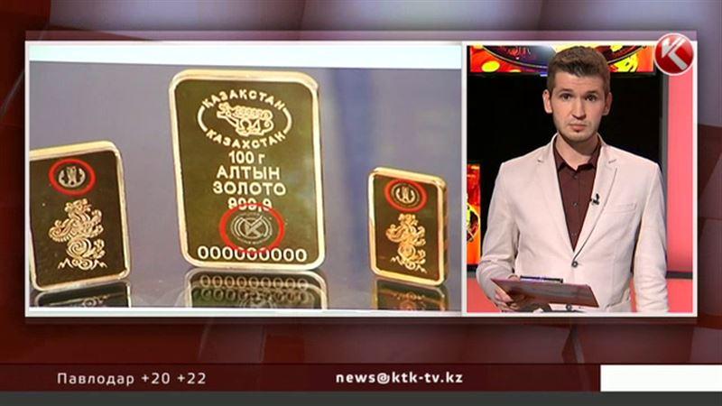 Нацбанк устроил распродажу золотого запаса страны