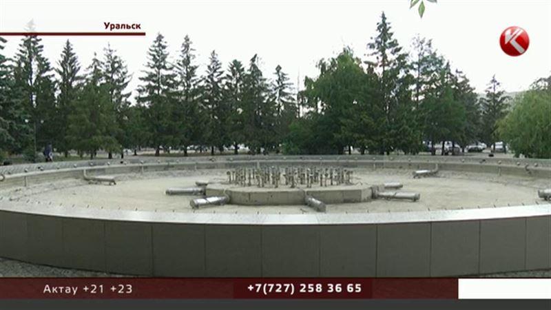 В Уральске фонтаны оказались бесхозными