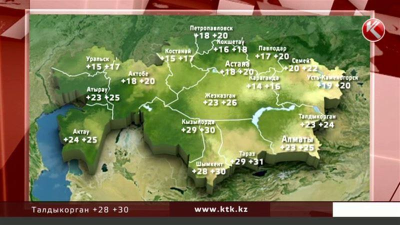 Синоптики советуют казахстанцам держать зонты наготове