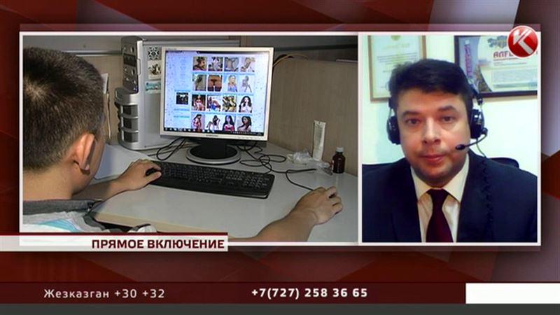 Запретят ли казахстанцам искать «клубничку» в интернете