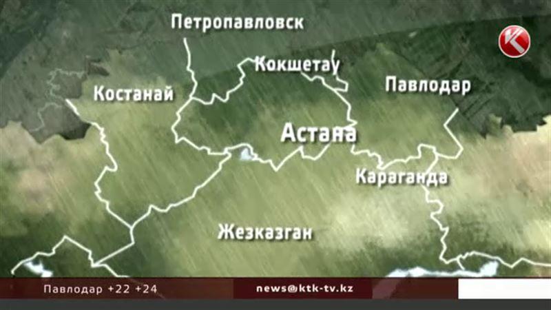 По всему Казахстану ожидаются осадки