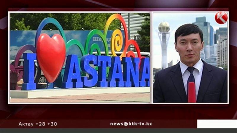Некрасивое стало красивым: Астана готова принимать гостей ЭКСПО