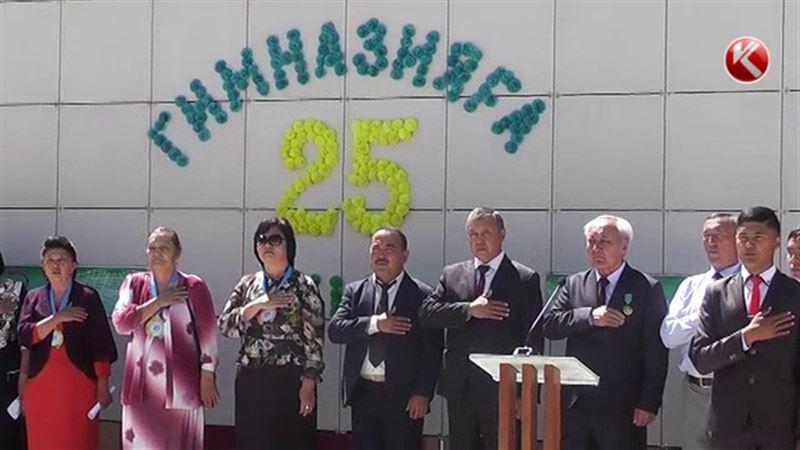 Школа легендарного Нургалиева отметила 25-летие своей новой истории