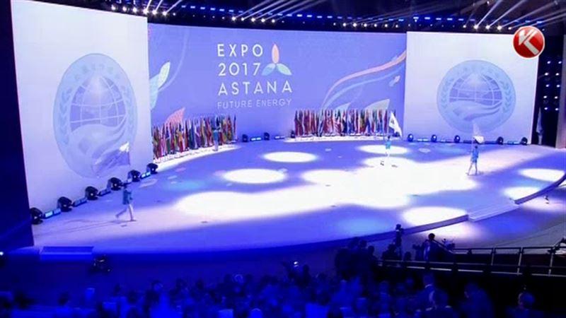 «ЭКСПО-2017»: трансляция открытия