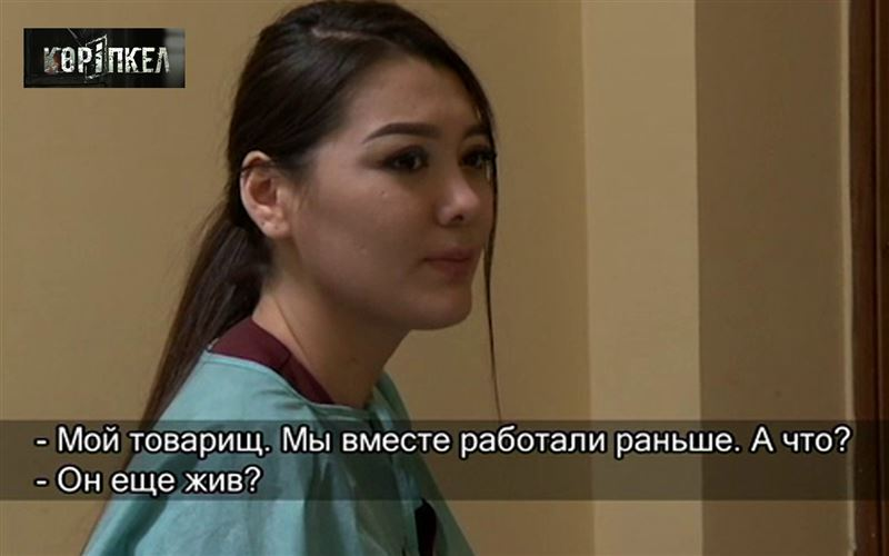 3 сезон 36 серия