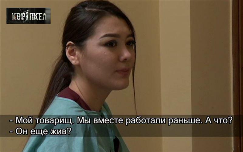 Kөріпкел - 3 сезон 36 серия
