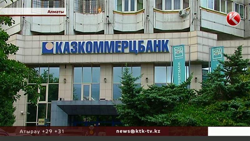 Нацбанк разрешает Народному купить Qazkom