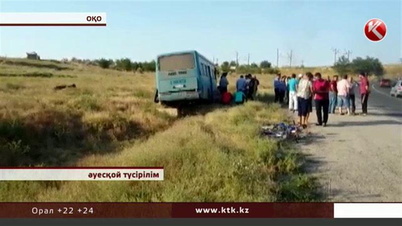 Қайғылы оқиға: Оңтүстікте автобус апатқа ұшырап бір адам көз жұмды, жарақат алғандар көп