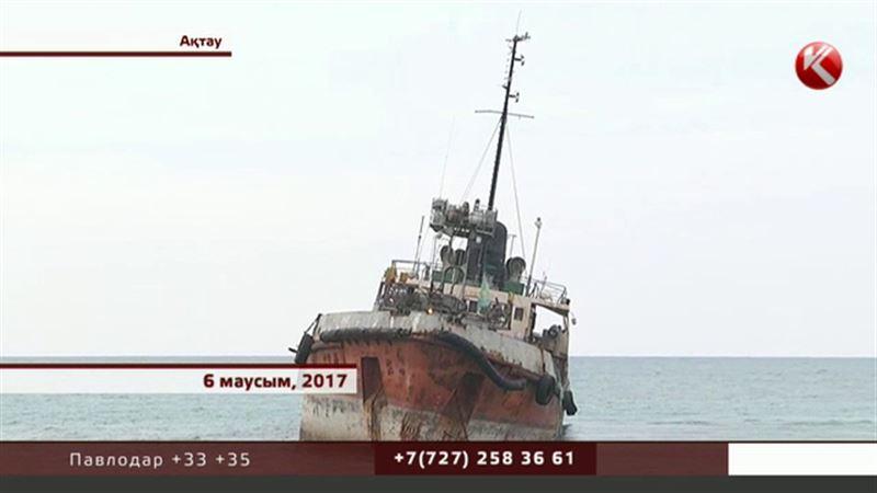 Каспий теңізінде қалып қалған кеме жағалаудан алынатын болды