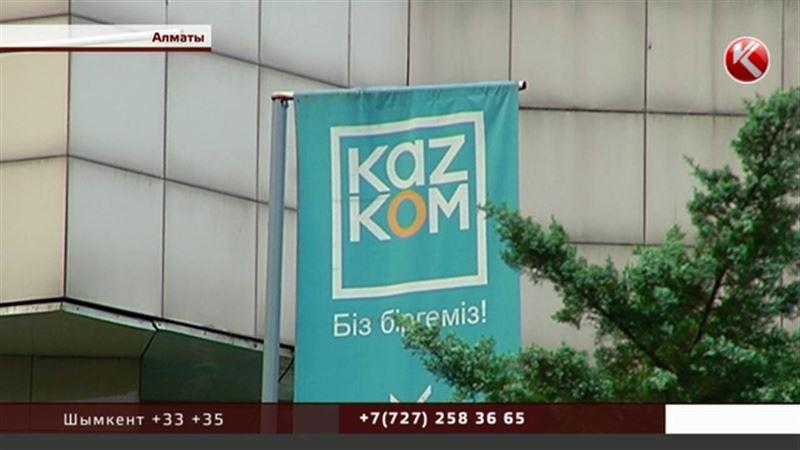 В 1 тенге оценили стоимость пакета акций Qazkom