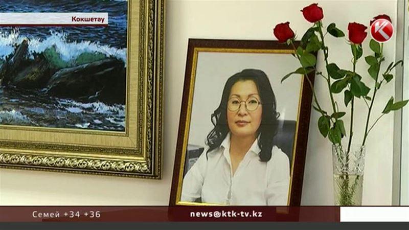 В Алматинской области простились с судьей Жанной Бердыгуловой, погибшей от рук уголовника
