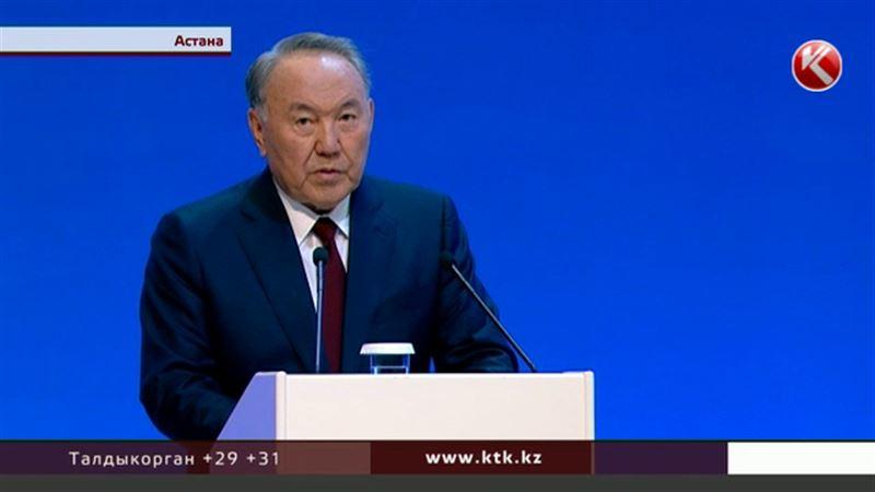 Нурсултан Назарбаев рассказал, как избавить мир от валютных войн