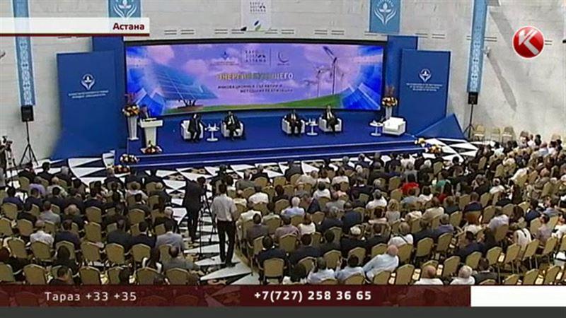 Нобелевские лауреаты и казахстанские ученые обсудили преимущества «зеленой» энергетики