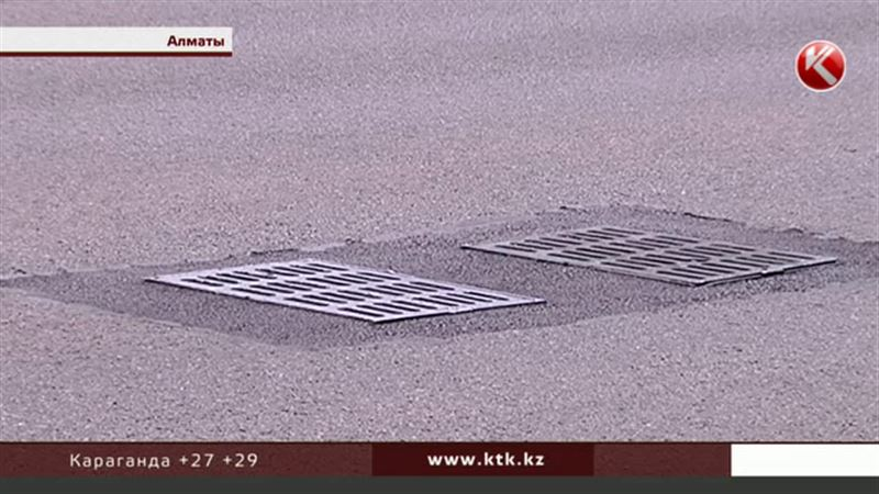 Люк, который стал причиной жуткого ДТП в Алматы, мог сломаться незадолго до аварии
