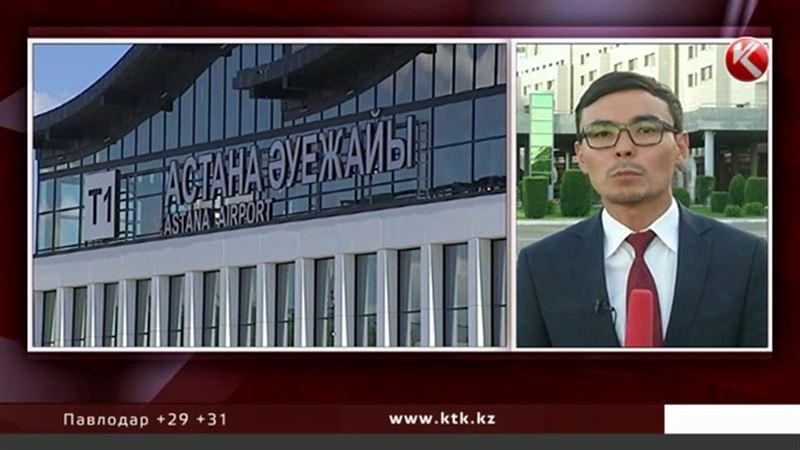 Астана әуежайының  Нұрсұлтан Назарбаевтың есімімен аталуы елде қызу пікірталас тудырды