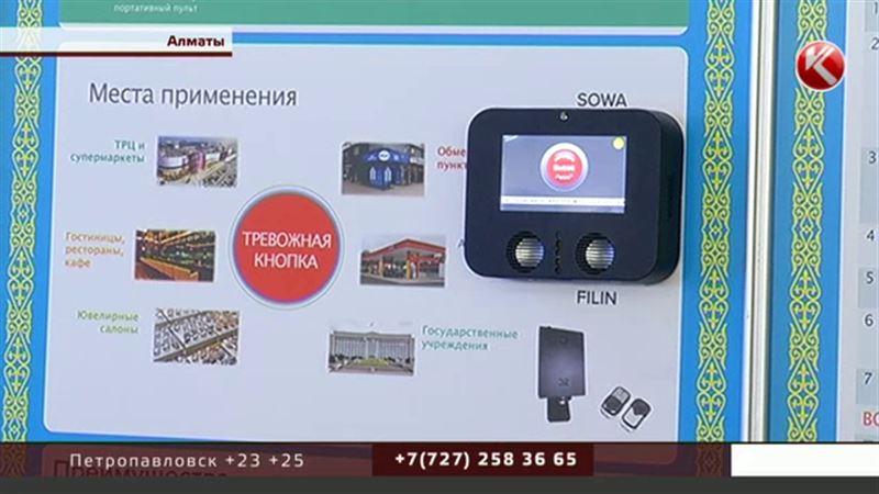 Видеокамеры помогают раскрывать всё больше преступлений в Алматы