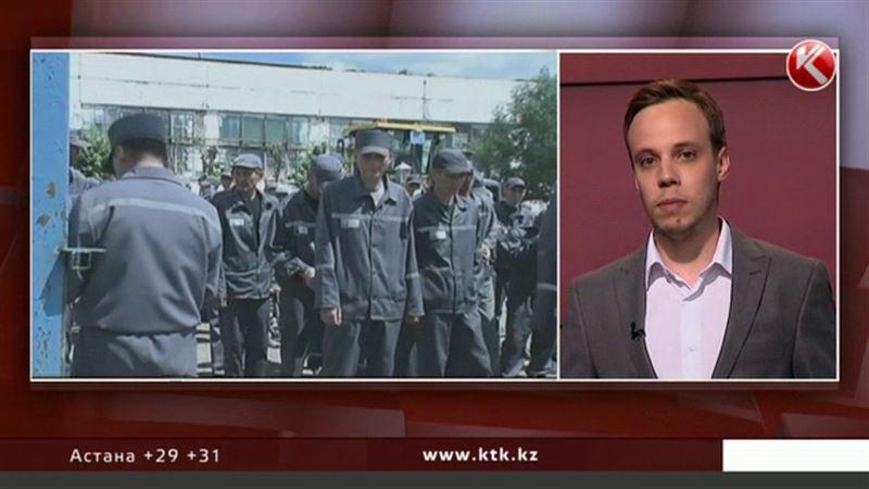 В Казахстане закончилась амнистия: кому повезло, а кому не очень