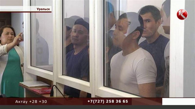 В Уральске осудили банду, которая готовила нападение на отдел полиции