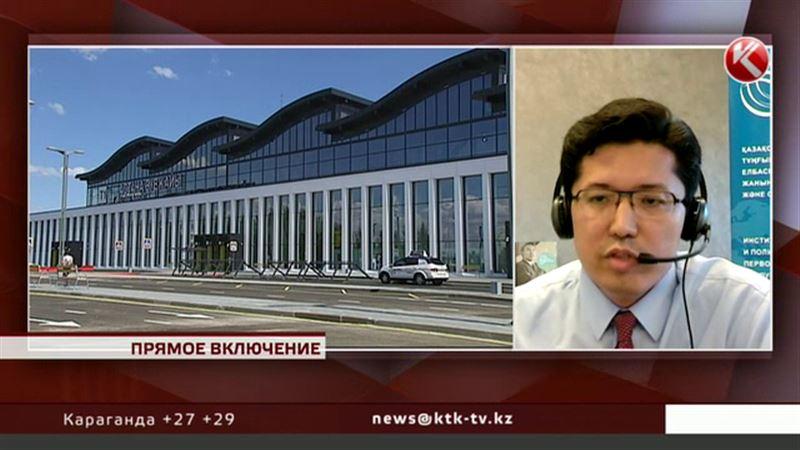 На имидж Казахстана решение о переименовании аэропорта Астаны никак не повлияет
