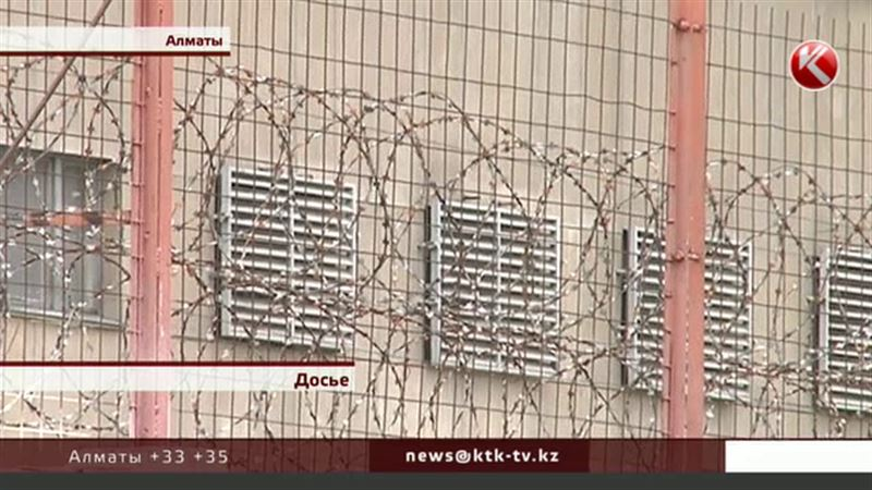 Экс-начальника алматинского СИЗО задержали по делу Слекишиной
