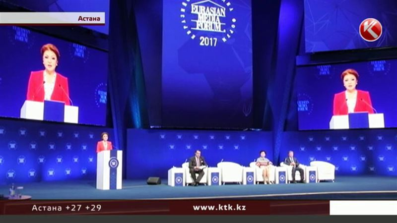 Еуразиялық медиафорум: Әлемдегі ушыққан геосаясат  пен ақпараттық соғыстың өршуіне кім кінәлі?