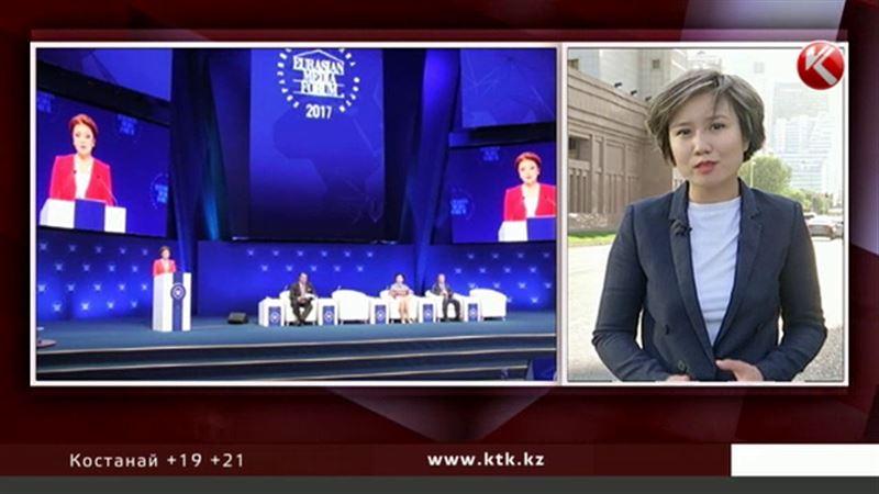 Назарбаева: «Глобализацию называли вершиной прогресса, а теперь ею пугают»