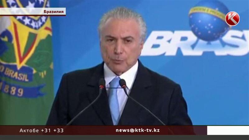 Президент Бразилии может отправиться в тюрьму