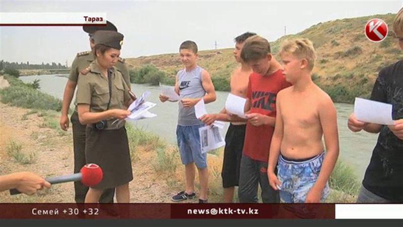 С экстренным обращением к населению выступили спасатели Жамбылской области