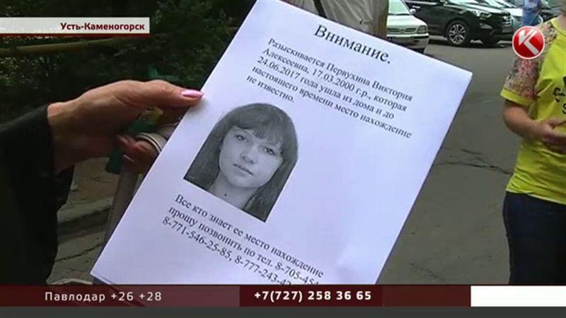 В Усть-Каменогорске таинственным образом пропала студентка