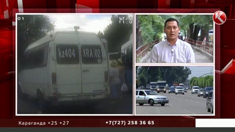 Штрафы на миллион заплатят водители алматинских автобусов и троллейбусов