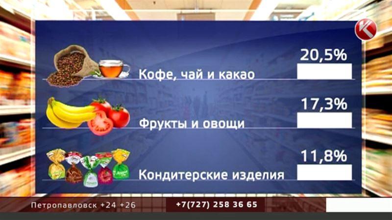 Продукты питания в Казахстане значительно подорожали