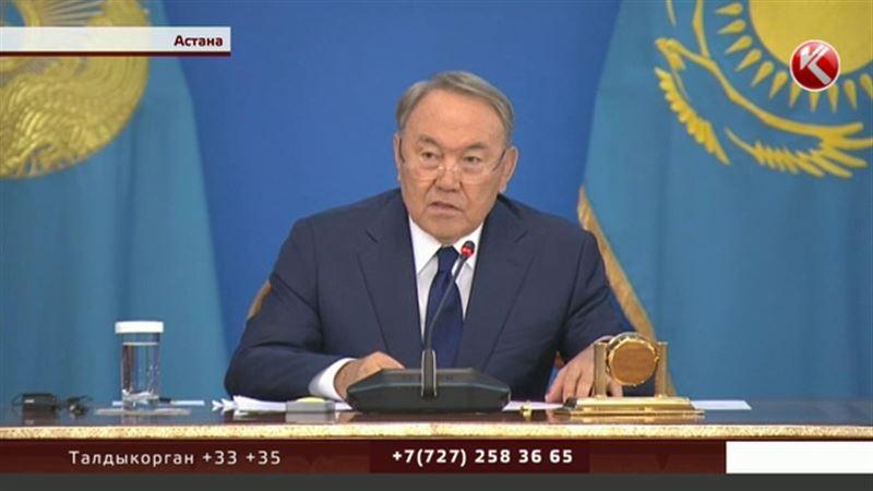 Назарбаев: «В мире накапливается усталость и тревога от кризиса доверия»