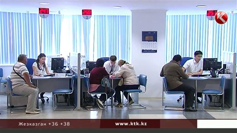 Больше всего казахстанцы недовольны работой Нацбанка