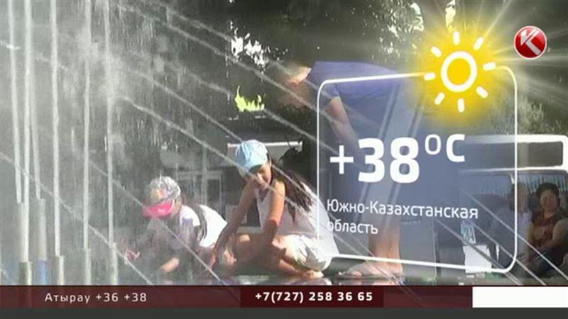 В Алматы будет +42