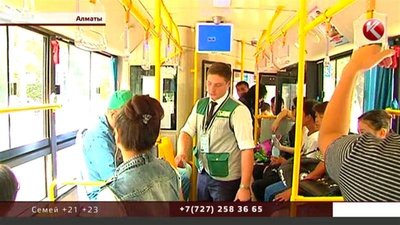 В алматинских автобусах ловят безбилетников и забирают в полицию