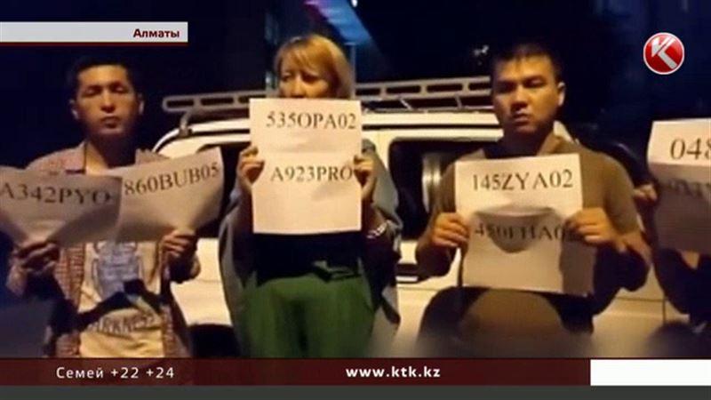 Алматыда полицияның сылбырлығына наразы адамдар видеоүндеу жолдады