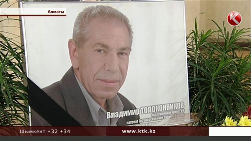 «Наивный плут», «крутой мужик», «национальное достояние» - страна прощается с Владимиром Толоконниковым
