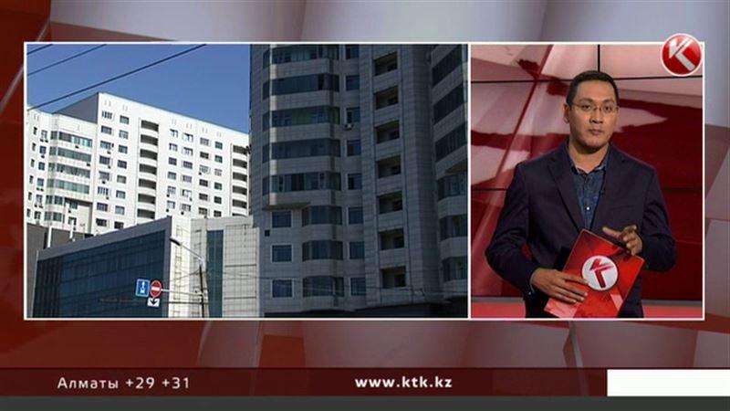 Ипотека стала доступнее: как выгодно решить квартирный вопрос в Казахстане