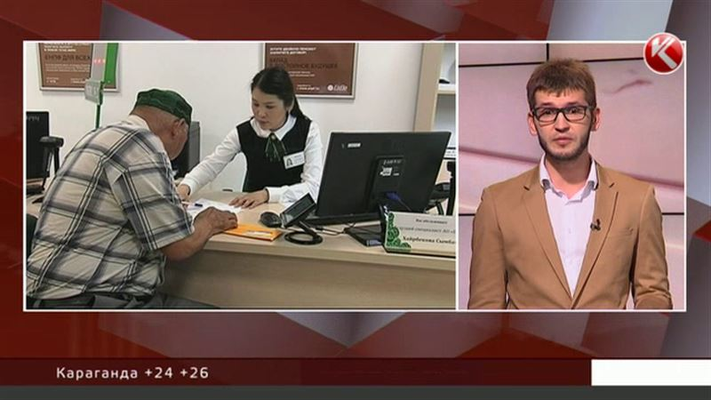 Пенсионные деньги казахстанцев будут возвращаться из Азербайджана домой 15 лет